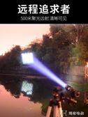 強光手電筒可充電超亮遠射防水5000氙氣燈1000w    瑪奇哈朵