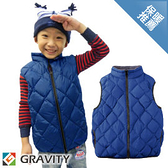 【GRAVITY 兒童 輕量羽絨背心 藍】GV301B/兒童背心/羽絨衣/羽絨背心/保暖背心