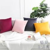抱枕純色客廳沙發靠枕護腰枕靠墊長方形抱枕套【極簡生活】