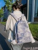 帆布後背包高中書包女大學生韓版扎染大容量後背包2020帆布簡約森系百搭背包 suger