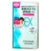 Cezanne  絲漾高保濕防曬粉餅 662-EX3【屈臣氏】