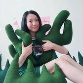 韩版北歐風仙人掌毛線異形抱枕靠枕居家裝飾床頭沙發靠墊igo    琉璃美衣