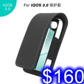 DUX DUCIS 萬寶路IQOS 3.0電子煙保護套 便捷收納IQOS3.0皮套 電子菸腰包收納包隨身包