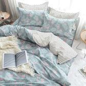 DOKOMO朵可•茉《鶴之群》100%MIT台製舒柔棉-標準雙人(5*6.2尺)三件式百貨專櫃精品薄床包枕套組