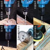 工具箱五金工具 家用裝修手動木工工具箱水電工維修組套組合套裝帶電鑽-cy潮流站