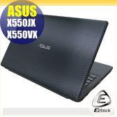 【Ezstick】ASUS X550V X550J X550JX X550VX Carbon黑色立體紋機身貼 (含上蓋、鍵盤週圍)DIY包膜