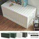 收納箱 收納 塑膠櫃 摺疊收納【R013...