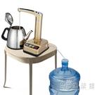 大桶裝水電動抽水器泵吸水器家用純凈礦泉水飲水器自動上水器台式 WD 小時光生活館
