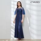 OMUSES 亮片網紗袖魚尾婚紗藍色長禮服