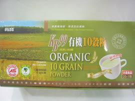 肯寶KB99~有機10穀粉25公克X21包/盒