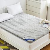 床墊榻榻米加厚床褥子 1.5m床1.8m單人學生宿舍0.9米地鋪睡墊七夕情人節