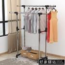 晾衣架落地伸縮不銹鋼行動簡易雙桿式室內涼衣服架子陽台掛曬衣架