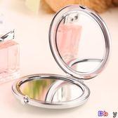 [貝貝居] 隨身鏡 便攜化妝鏡 創意 隨身 金屬 化妝小鏡子 雙面折疊鏡
