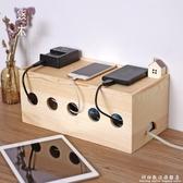 實木集線盒 電線收納盒 電源線整理線盒插排集線盒插座插線板盒 科炫數位