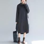 加絨高領洋裝連身裙 冬季新款中長款加厚減齡純色開叉溫暖長袖衛衣裙子