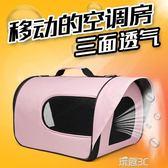 igo寵物包外出包狗包貓包寵物外出便攜狗狗包貓包單肩背包箱包貓籠子 玩趣3C