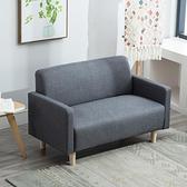 沙發椅 簡易北歐小型雙人兩人二三人布藝沙發單身公寓租房店鋪臥室沙發椅【快速出貨】