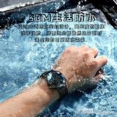 新概念手錶男士全自動機械錶高中學生運動潮流電子防水夜光石英錶 范思蓮恩