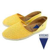 【VERBENAS】CALPE卡爾佩編織面草編鞋/休閒鞋 黃色(0300582-LYE)