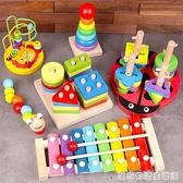 嬰幼兒早教益智力動腦積木拼裝玩具1-2一周3歲女男孩啟蒙