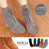 ESTELLA-全真皮雕花牛津粗跟短靴