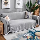 北歐素色沙發布全蓋沙發套罩簡約棉麻沙發墊沙發巾【倪醬小舖】