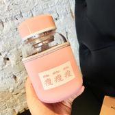 韓版大容量玻璃杯軟妹原宿可愛超萌水杯男女學生清新便攜文藝杯子