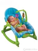 費雪 多功能寶寶搖椅新生嬰兒搖籃搖椅 嬰兒用品躺椅安撫椅 W2811  圖拉斯3C百貨