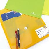 A4 橫式附繩公文袋 12個/包 (103-A4E-27A)多色可選 資料夾 資料袋 收納盒 收納專家 達人 DATABANK