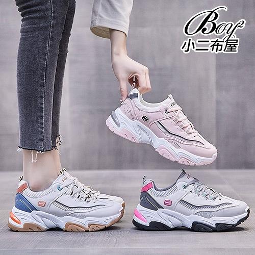 女老爹鞋 INS風韓版8數字流線顯瘦增高厚底運動鞋【JPG99111】