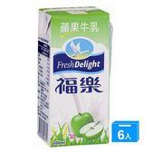 福樂蘋果牛奶200ml*6瓶【愛買】