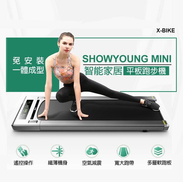 【 X-BIKE 晨昌】小漾智能型跑步機/平板跑步機__小漾 SHOWYOUNG MINI 專用扶手
