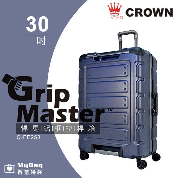 CROWN 旅行箱  C-FE258  藍色  30吋  皇冠製造 悍馬鋁框行李箱 得意時袋