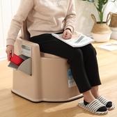 老人坐便椅孕婦行動馬桶成人防臭坐便器便攜式痰盂扶手靠背坐便器  WD