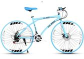 變速死飛自行車男女公路賽學生成人雙碟剎山地實心胎單車26寸igo 夏洛特居家
