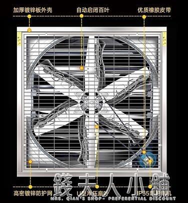 負壓風機大功率工業排風扇強力靜音排氣扇抽風機養殖場工廠換氣扇ATF 夏季特惠