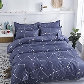 床單套 【特賣  親膚被套】秋冬季被套學生宿舍被罩床單雙人床上單人被罩 新年禮物