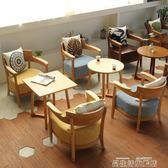 聖誕禮物沙發北歐辦公室接待奶茶店西餐咖啡廳桌椅組合簡約休閒卡座單人皮沙發 LX