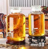 泡酒玻璃瓶家用酒壇子15斤專用酒瓶人參楊梅酒小密封加厚泡酒罐 JY4532【雅居屋】