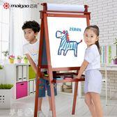 黑板 邁高實木兒童畫板畫架雙面小黑板支架式家用寶寶磁性可升降寫字板  夢藝家