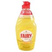 (團購優惠每組三瓶)英國皇室御用FAIRY洗碗精 (檸檬 Lemon; 780 mlx3)