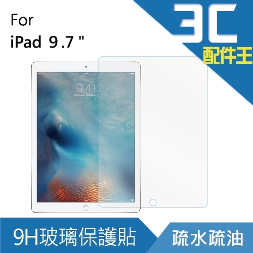 BLUE POWER Apple iPad / New iPad / Air / Air2 9.7吋 9H玻璃保護貼/膜