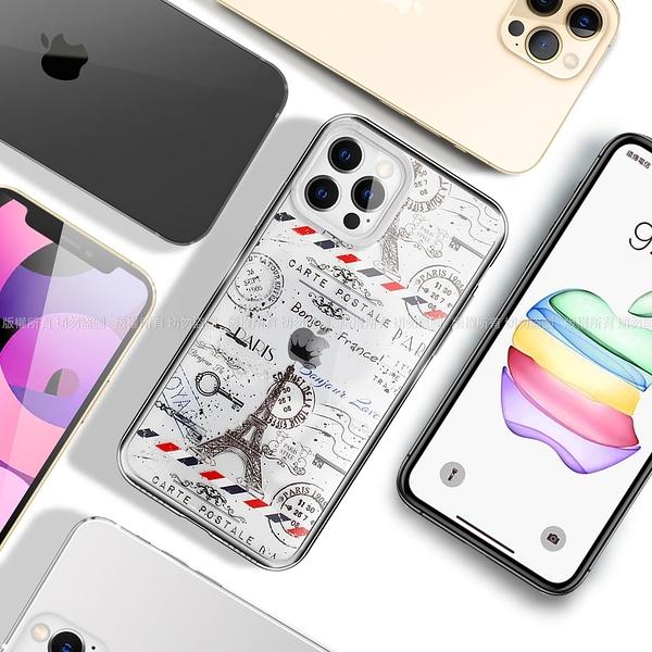 MOOTUN for iPhone 12 Pro Max 6.7 防護晶透保護殼- 鐵塔郵戳 / 線條巴黎 請選款式