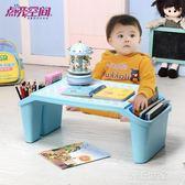 多用途床上電腦桌兒童收納盒玩具親子游戲書桌寫字桌寶寶吃飯餐桌MBS『潮流世家』