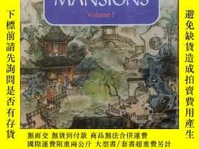 二手書博民逛書店A罕見Dream Of Red Mansions Volume