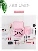 網紅化妝包ins風超火洗漱品小號便攜大容量隨身收納袋盒簡約少女 NMS快意購物網
