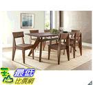 [COSCO代購] W2000864 Adalyn 餐桌椅七件組 Adalyn 7PC Solid Acacia Dining Set