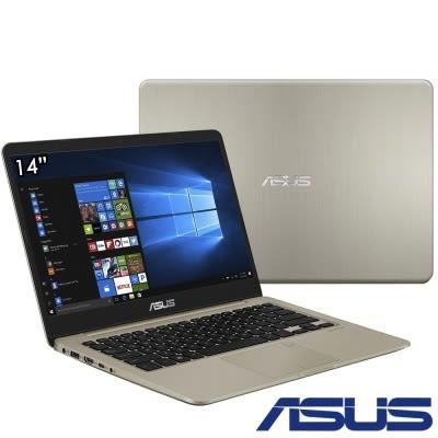 ASUS S14 S410 14吋窄邊框筆電(S410UQ-0021A8250U)