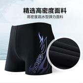 【618好康鉅惠】男士平角泳褲 高彈抗氯大碼游泳褲