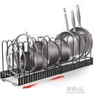 擴展伸縮摺疊鍋架砧板鍋蓋烤盤多層儲物收納架Pot Organizer RackATF 韓美e站